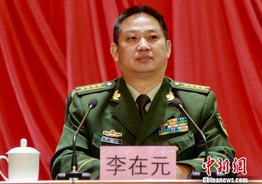李在元任武警青海省总队司令员