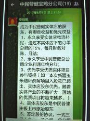 北京赛车奖金