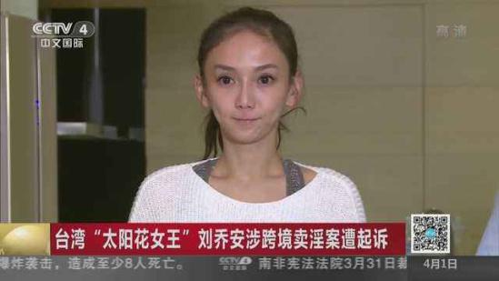 资料图:刘乔安形容自己只做错一点事情,却像墨水染上宣纸般被放大看待