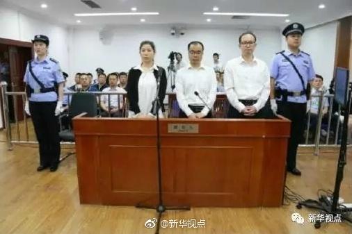 北京盘古氏骗贷案宣判3名被告当庭认罪不上诉
