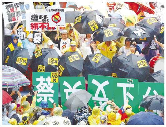 """蔡英文执政一年,早已怨声载道。据台湾《连系报》报道,6月15日是台湾地域警员节,各地退休****公教人员集结台湾立法机构抗议。图为公众高呼""""蔡英文下台""""。图片来历:台湾《中时电子报》"""