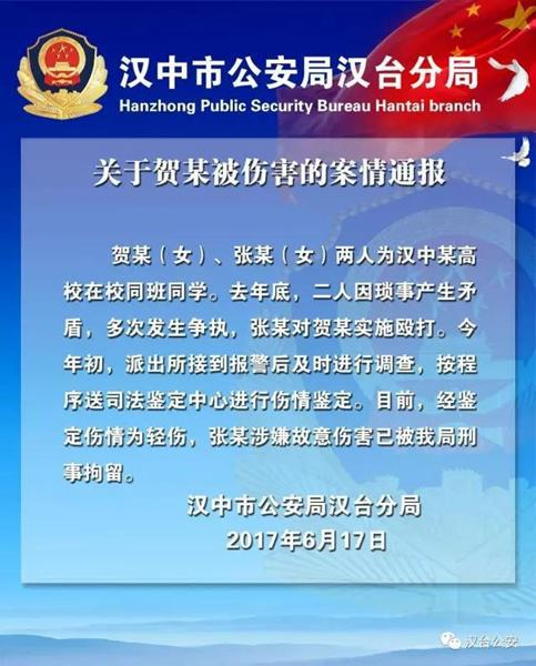 云南致19死杀人案嫌犯落网 公安部派人赴当地