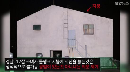 A某将受害人尸体肢解,抛在楼顶水箱上方