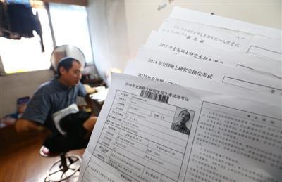 北京赛车测试平台