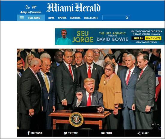《邁阿密先驅報》報導截圖