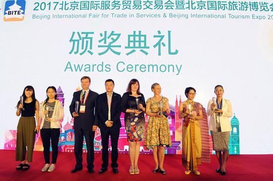 北京市旅游发展委员会于干千副主任向获奖单位颁奖