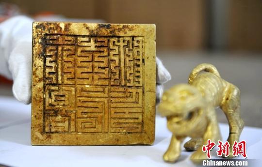 警方收缴的虎钮金印,其被卖了770万元。(资料图) 刘忠俊 摄
