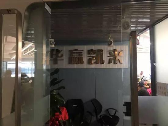 ▲华赢凯来北京市银河Soho办公室每经记者 赵天宇 摄