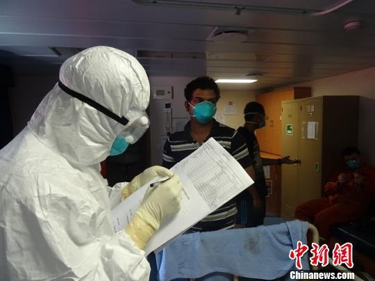 舟山收支境磨练检疫局排查处置疫情疫病场景。舟山收支境磨练检疫局提供