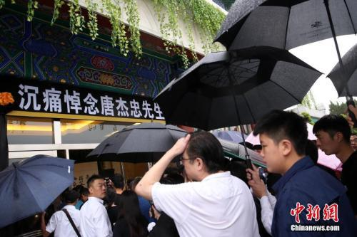悲悼会现场。中新社记者 韩海丹 摄