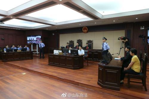 宣判现场。图片泉源:山东省高级人民法院官方微博。