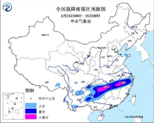 全国强降雨落区预报图(6月24日08时-25日08时)
