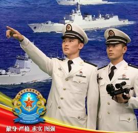 2017版海军院校招生海报重磅来袭