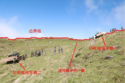 中国外交部公布的印度军队非法越过中印边界锡金段进入中国领土的照片。