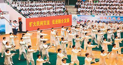 北京金港国际赛车场 官网