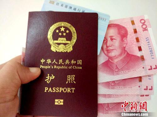 护照和往来港澳通行证。中新网记者 李金磊 摄