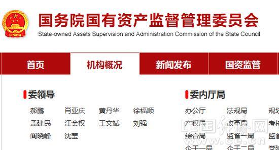 北京pk拾免费计划软件