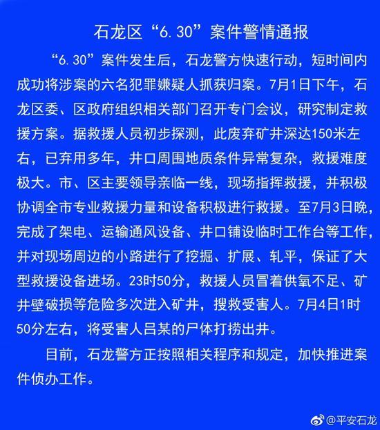 北京赛车免费跟注软件