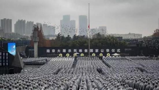 2016年12月13日,南京大屠杀死难者国家公祭仪式(资料图)