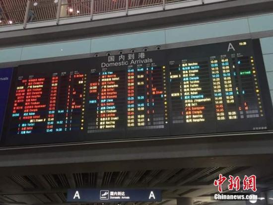 材料图:都城机场航班年夜面积撤消耽搁。
