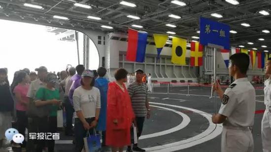 香港老人登辽宁舰热泪盈眶:很激动 为祖国自豪
