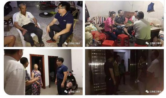 江西3名扶贫干部遇车祸 肇事者逃逸被行政拘留