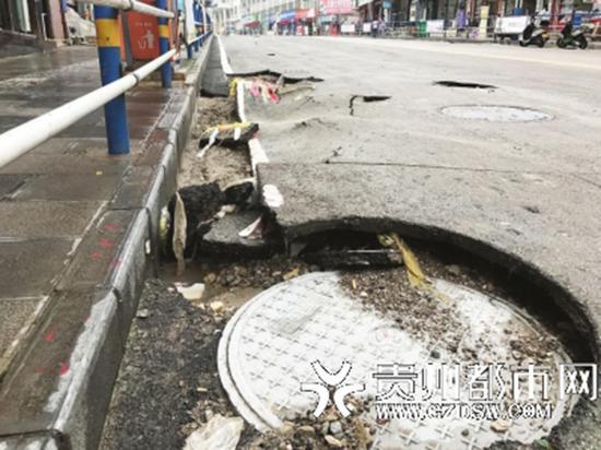 道路开裂。