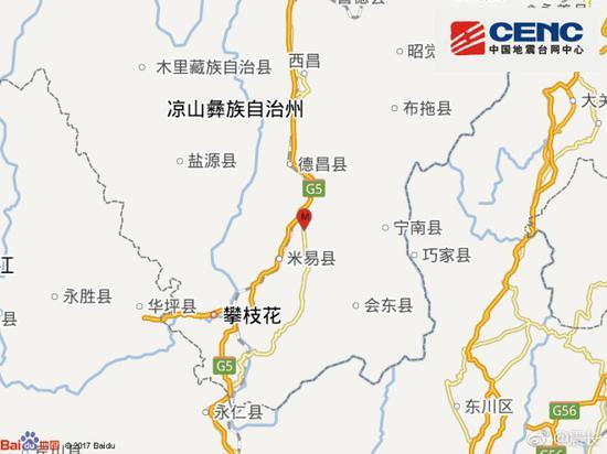 四川凉山会理县发生2.9级地震 震源深度10千米