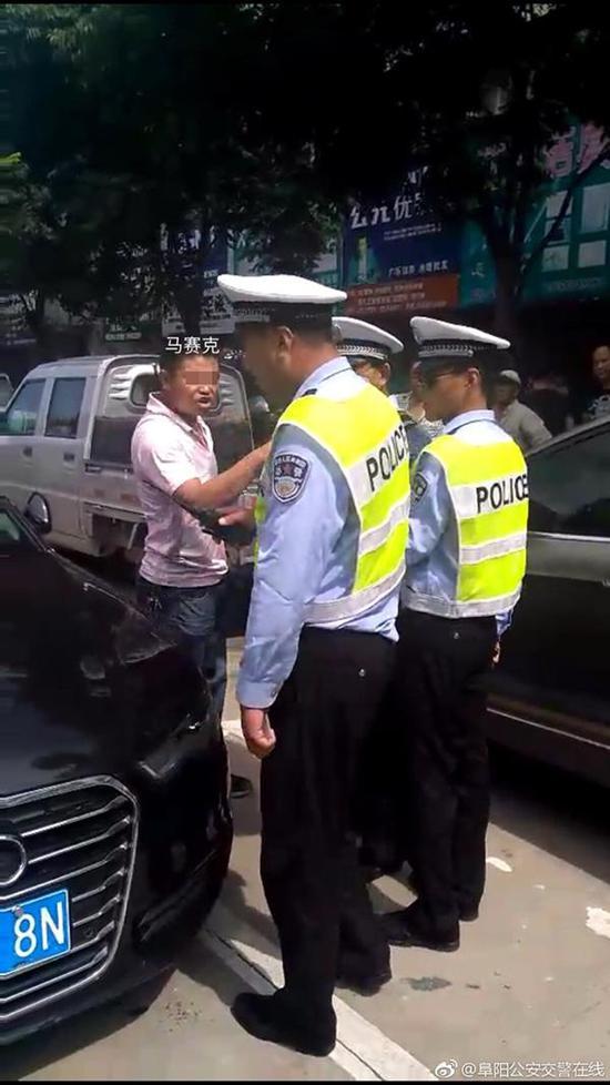 微博@阜阳公安交警在线 图