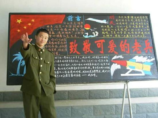 徐前凯在部队时的照片。 荣昌区委宣传部 供图