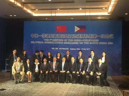 ▲资料图片:2017年5月19日,中菲南海问题双边磋商机制第一次会议在贵阳正式启动。