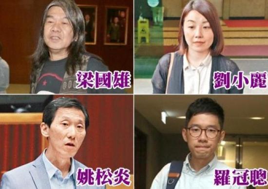 香港特区立法会梁国雄、刘小丽、罗冠聪及姚松炎四议员(资料图)