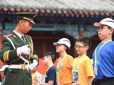 百名香港小学生在京参加基本法讲座:何为中国人