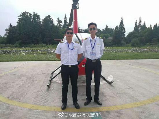 现场展开救援的驼峰通航都江堰当班机组机长李江华、副机长赖昱。