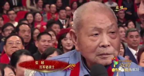 10岁加入红军,曾抗美援朝
