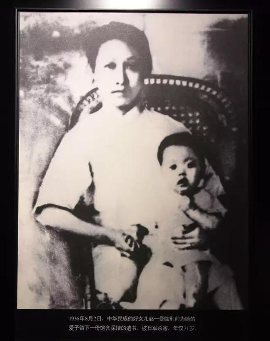 抗联女英雄、共产党员赵一曼在日寇的酷刑下意志如钢,英勇就义(资料照片翻拍 2月5日摄)