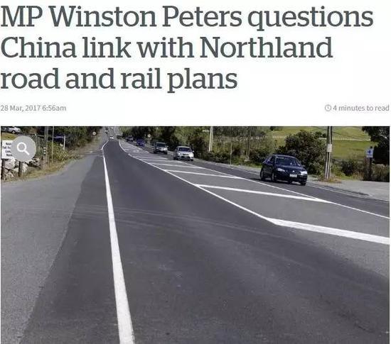 新西兰媒体称,彼得斯质疑中国和新西兰的公路铁路修建合作计划。
