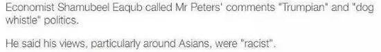 """谢默比尔·亚坎布称,彼得斯的一些观点涉嫌""""种族主义""""。"""