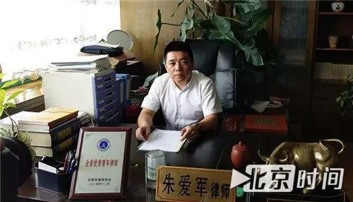 高承勇的法援刑辩律师朱爱军。图/尹志艳