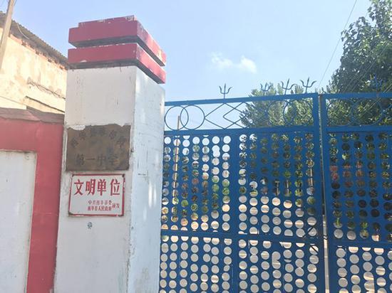 被卷入风波的奉母镇第一中学。