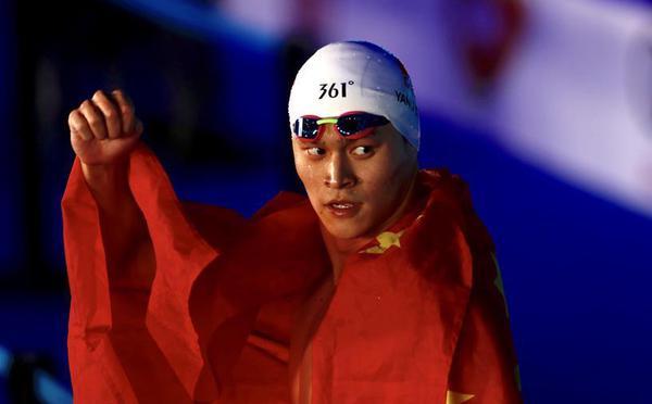 孙杨成就世锦赛男子400米自由泳三连冠
