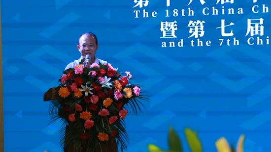 长春市委常委、副市长张敬安致辞