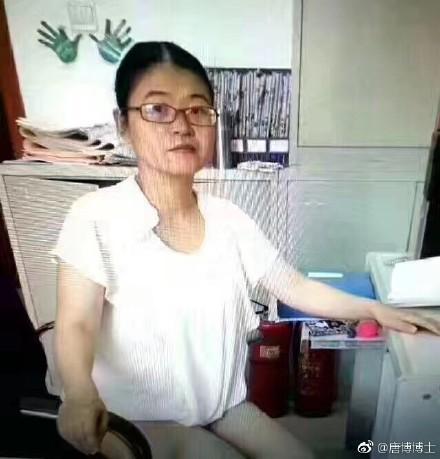 丁超妻子张秀娟的照片 泉源:网络