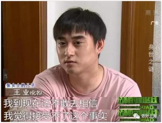 """图片来源于微信公号""""侬好上海"""""""