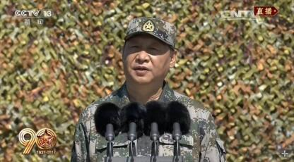 习近平建军节阅兵发表讲话:有能力打败一切来犯之敌
