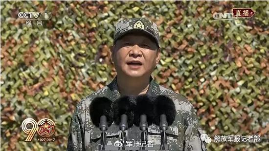 ▲中共中央总书记、国家主席、中央军委主席习近平发表重要讲话。