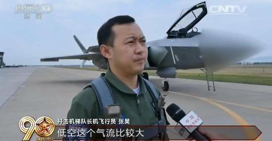 歼20飞行员专访:一进超音速就是它的天下
