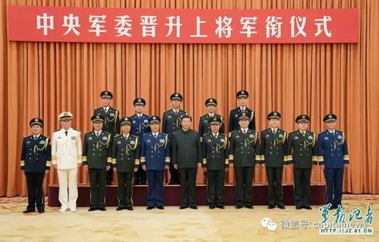 晋升上将仪式,后排左三为韩卫国