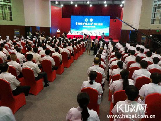 中国科学院大学华北医院揭牌仪式暨合作推进会会场。 本文图片均为长城网 图