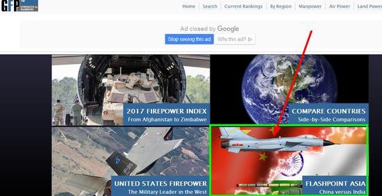 美网站截图。